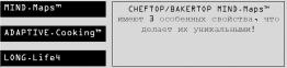 Печь пароконвекционная Unox XEBC06EUEPR (линия PLUS) 2