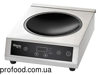 Плита индукционная Bartscher WOK IW35 105983